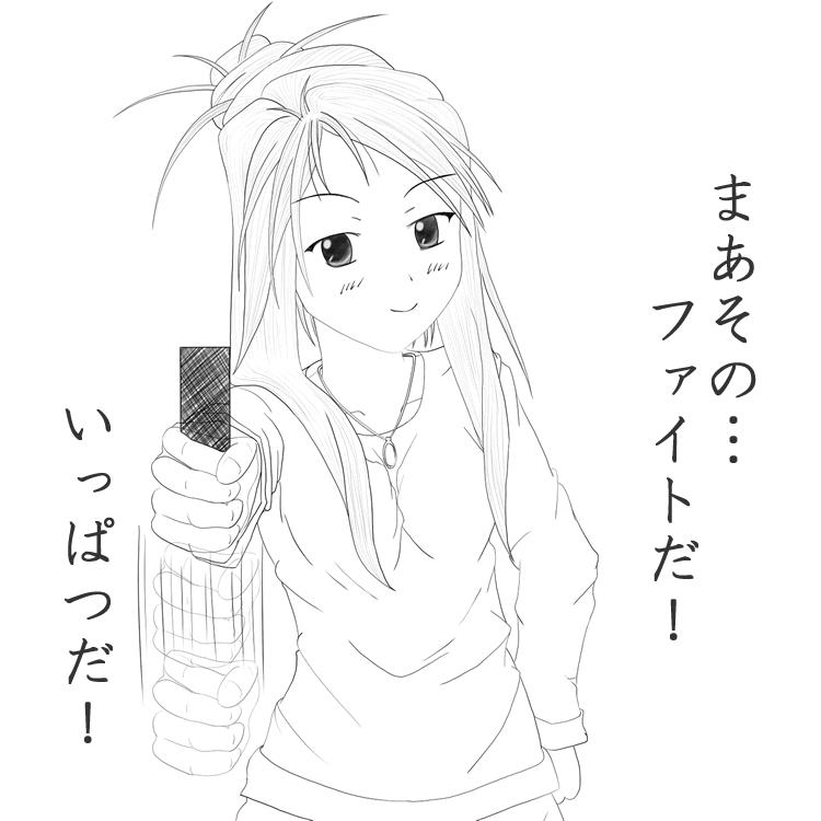 椿(線画2)