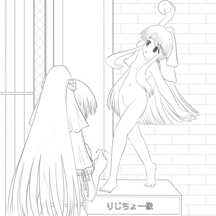 みやび(誕生日)