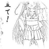 thumbnail-mini-どらごん(線画)