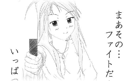 サムネイル画像 - 椿(線画2)