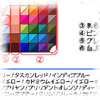 thumbnail-mini-パレット(雑記)