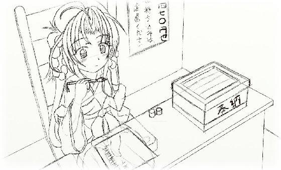 サムネイル画像 - ゆのは(下書き)