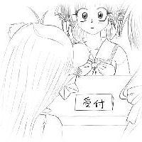 thumbnail-mini-文香(下書き)