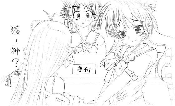 サムネイル画像 - 文香(下書き)