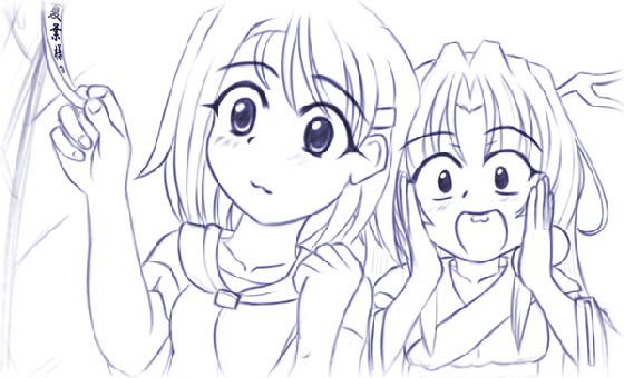 サムネイル画像 - 夏葉(誕生日)
