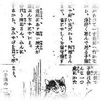 thumbnail-mini-日本人と猫(雑記)