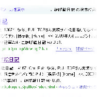 thumbnail-mini-軌道修正(雑記)