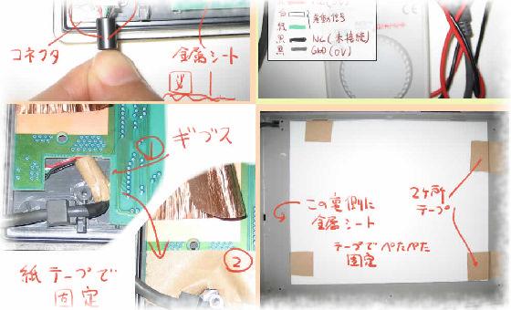 サムネイル画像 - ペンタブ修理(雑記)