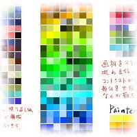 thumbnail-mini-パレット考察(雑記)