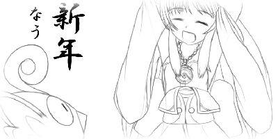thumbnail-normal-ツクヨミちゃん年賀状〜月詠ウサギ