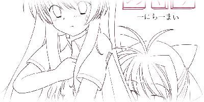 thumbnail-normal-一にち一まい・るはめくり〜晴華瑠波&風峰涼香(線画)