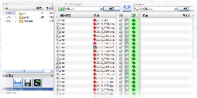thumbnail-normal-バックアップ環境〜FreeFileSyncノススメ