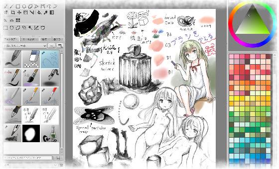 サムネイル画像 - クリタという謎ソフト(落書き)