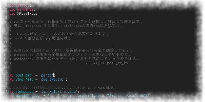 thumbnail-normal-SVG画像からパスやグループを自動的に抽出して書き出す